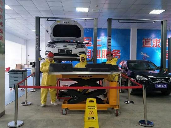 汽车拆装维修实训