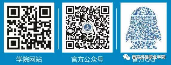 微信图片_20200929155920.png