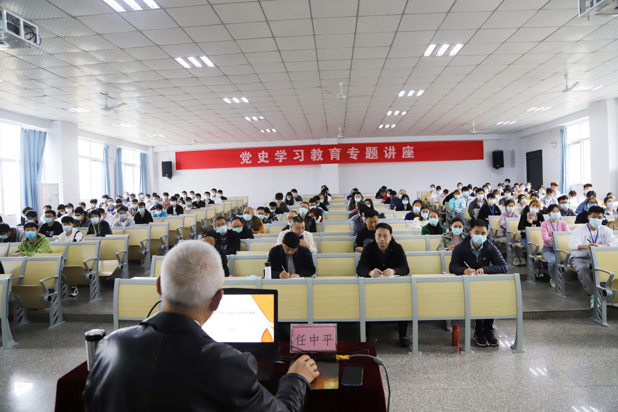 党史学习教育简报第二期